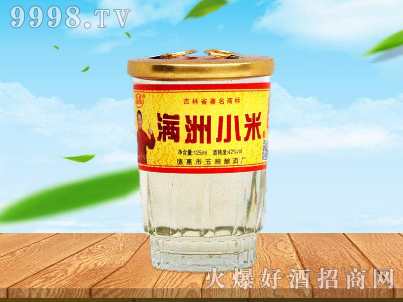 满洲小米酒42°125ml×40(口杯)