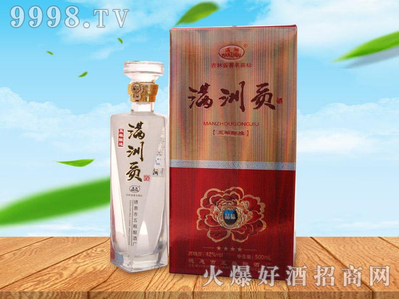 满洲贡酒品味42度500ml×6瓶