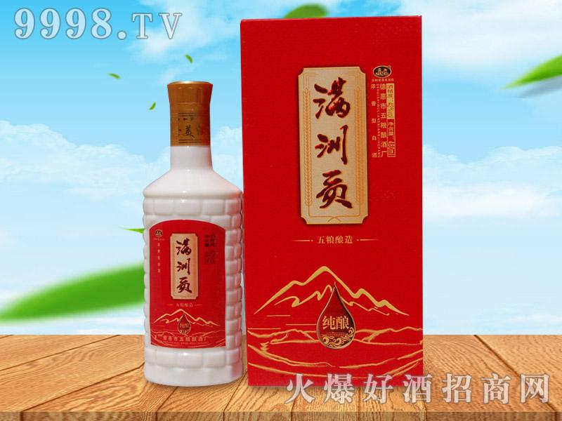 满洲贡酒纯粮42度480ml×6瓶