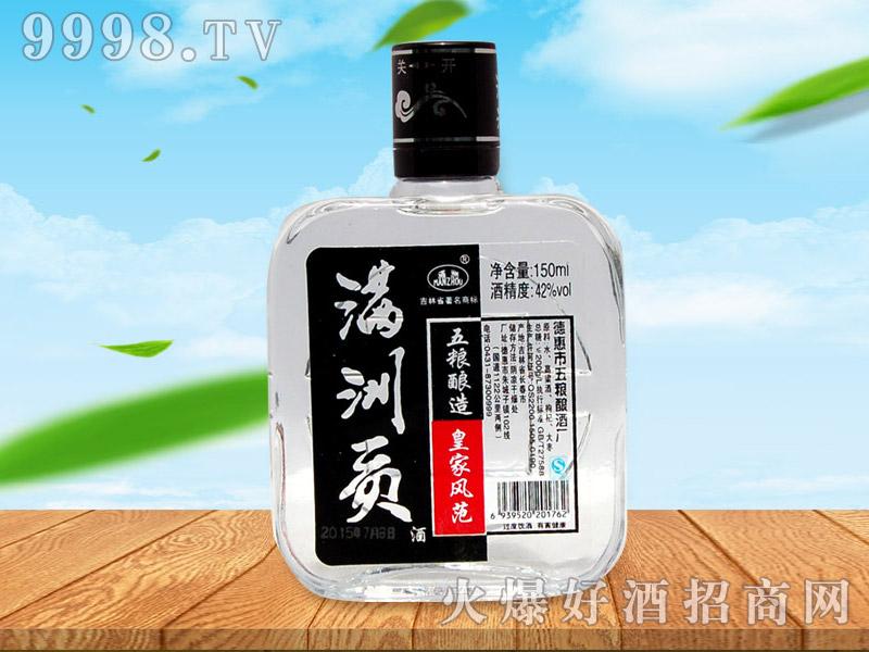 满洲贡酒42度150ml×40瓶