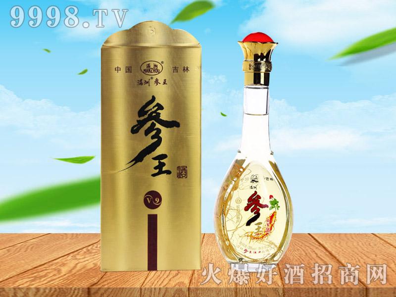 满洲参王人参酒V9黄盒42度500ml(正面)