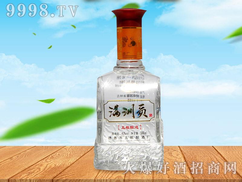 满洲贡酒42度500ml×12瓶
