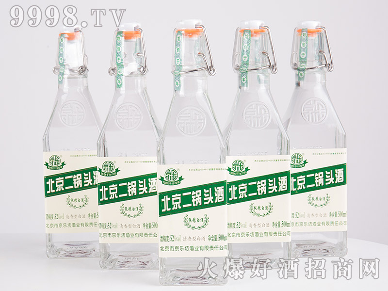 京乐北京二锅头酒52°500ml