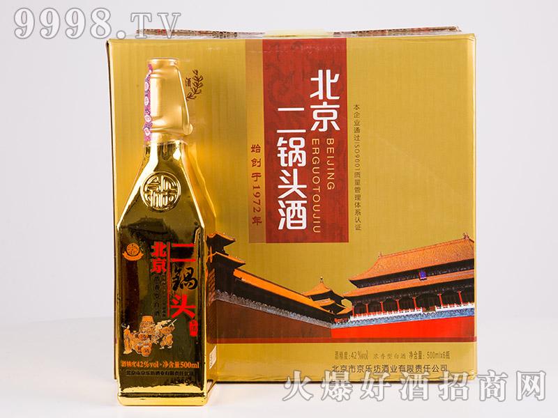 京乐北京二锅头酒42°500ml×6瓶
