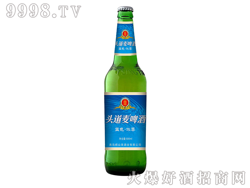 500ml头道麦啤酒1x9包