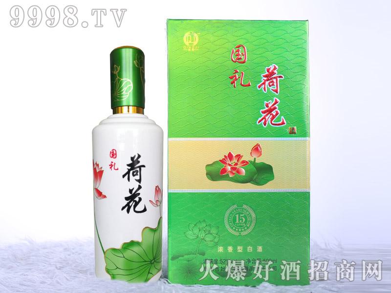 青绩国礼荷花酒15(展示1)
