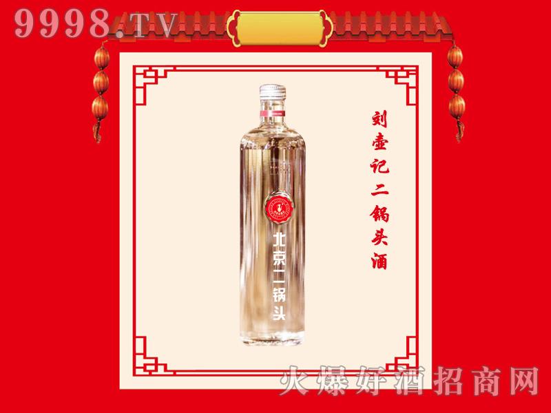 刘壶记北京二锅头(透明装)
