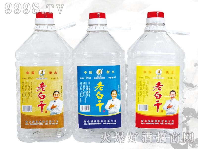张衡老白干桶酒4L