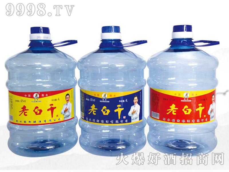 张衡老白干桶酒(蓝桶)