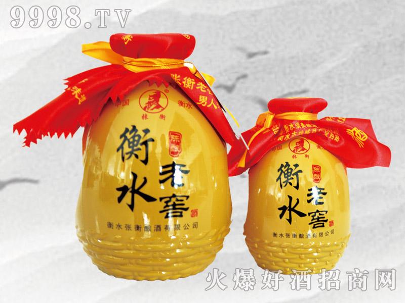 张衡衡水老窖酒42°52°500ml、250ml(黄坛)