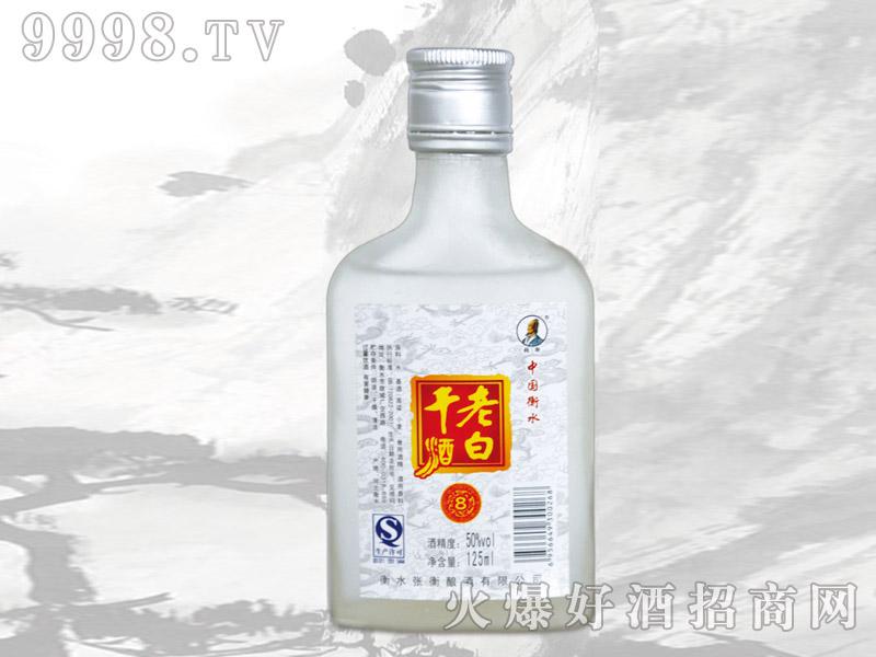 张衡老白干酒龙8 50°125ml×30