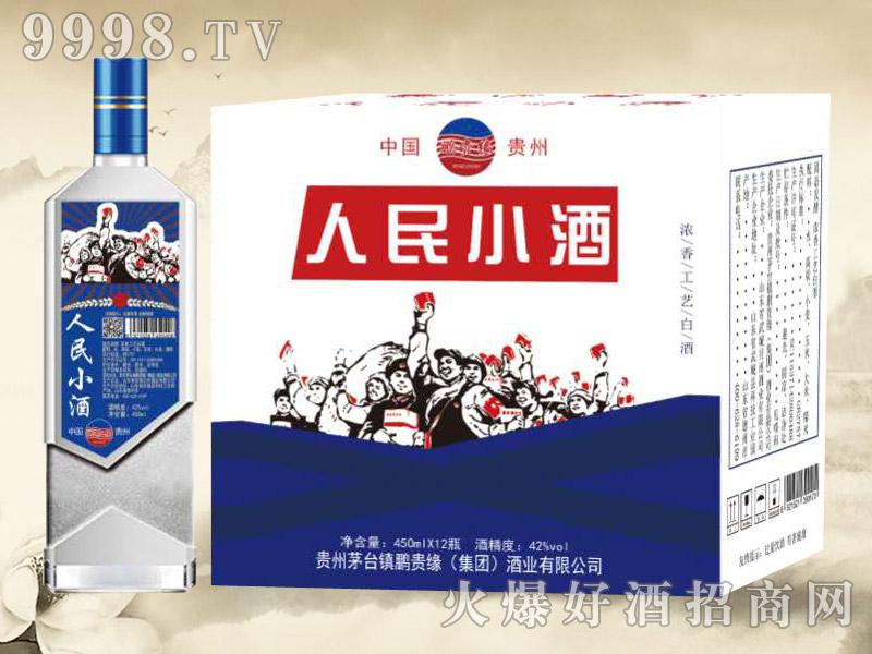 鹏贵缘人民小酒42°450ml(蓝)