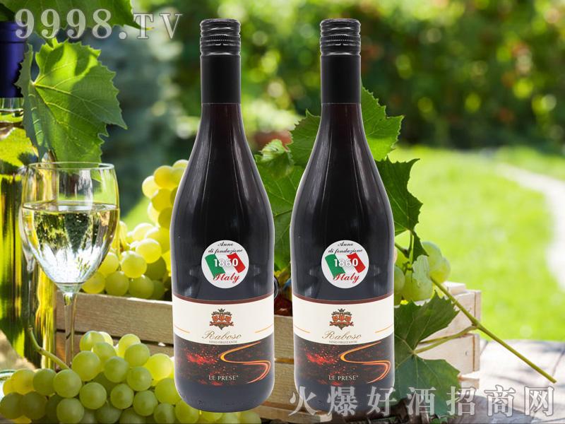 爱莱堡.拉沃索气泡葡萄酒