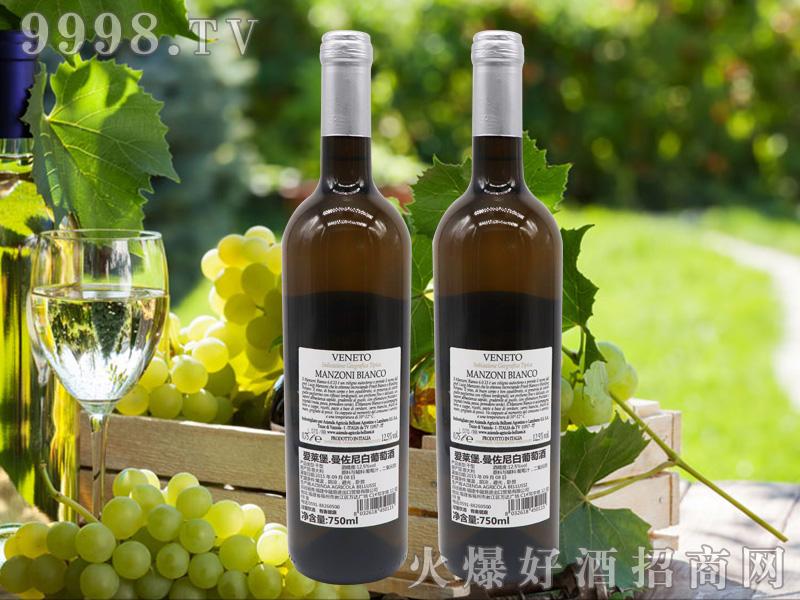 爱莱堡.曼佐尼白葡萄酒12.5度