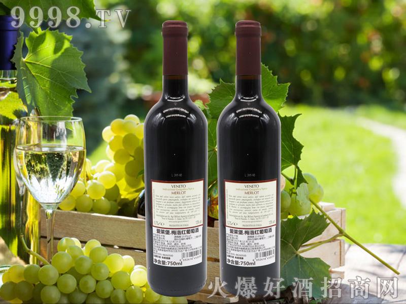 爱莱堡.梅洛红葡萄酒13度