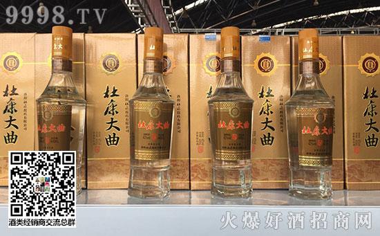 中华杜康亮相徐州糖酒会,重磅推出十三大支持政策!