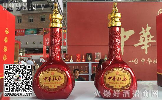 杜康亮相徐州糖酒会,重磅推出十三大支持政策!