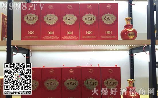 2018徐州糖酒会