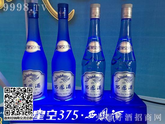 2018徐州糖酒会:西凤375酒惊艳全场!