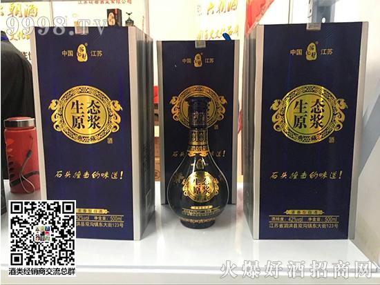 徐州糖酒会:六朝古酒,品鉴岁月的味道!