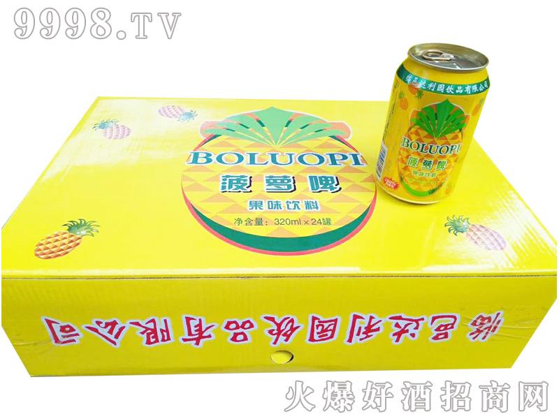 达利园菠萝啤果味饮料320mlx24罐