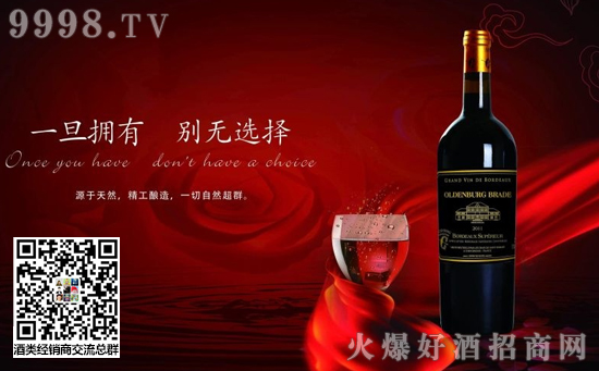 如何辨别红酒真假