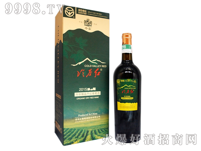 冷谷红赤霞珠干红葡萄酒2015礼盒装
