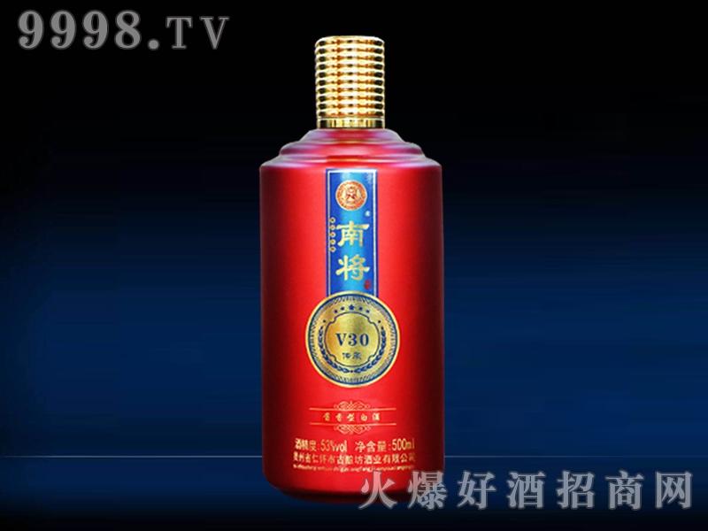 茅台南将V30瓶装