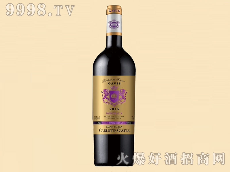 卡洛特城堡干红葡萄酒
