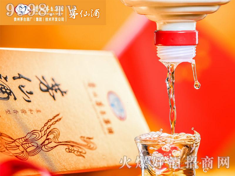 茅仙酒・醇香(倒酒)