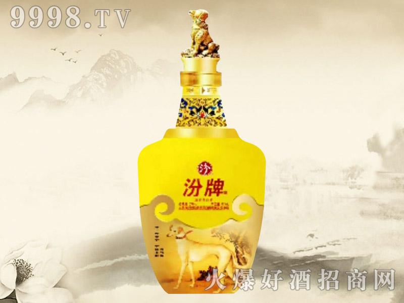 汾牌狗年纪念酒(黄)