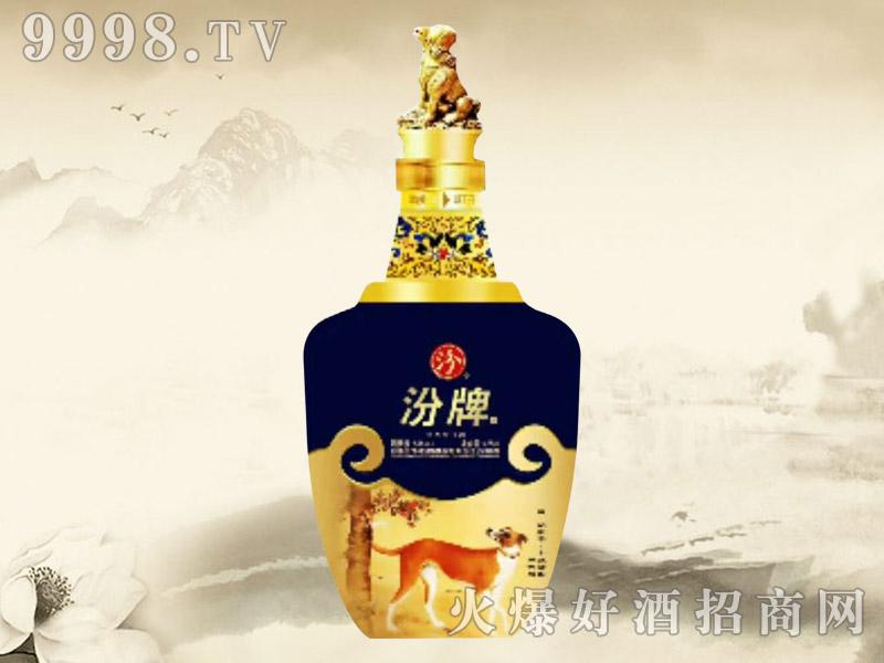 汾牌狗年纪念酒(蓝)