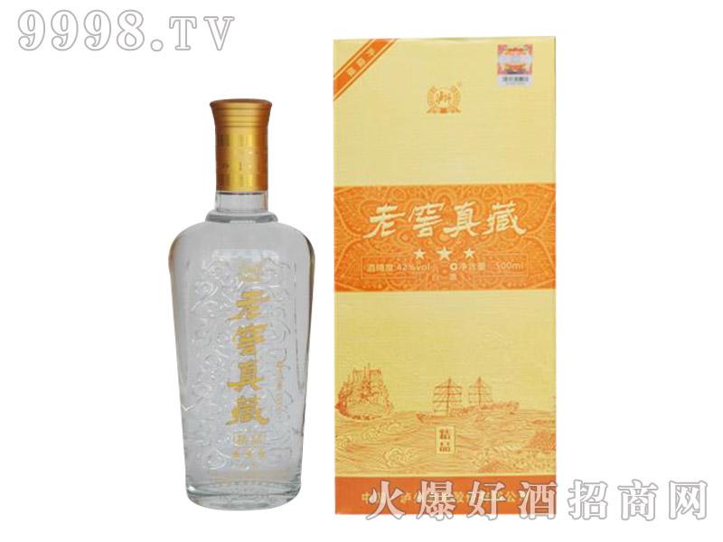 老窖真藏酒・三星精品(黄盒)
