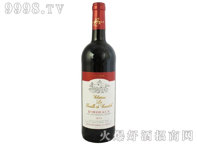 柯达城堡干红葡萄酒