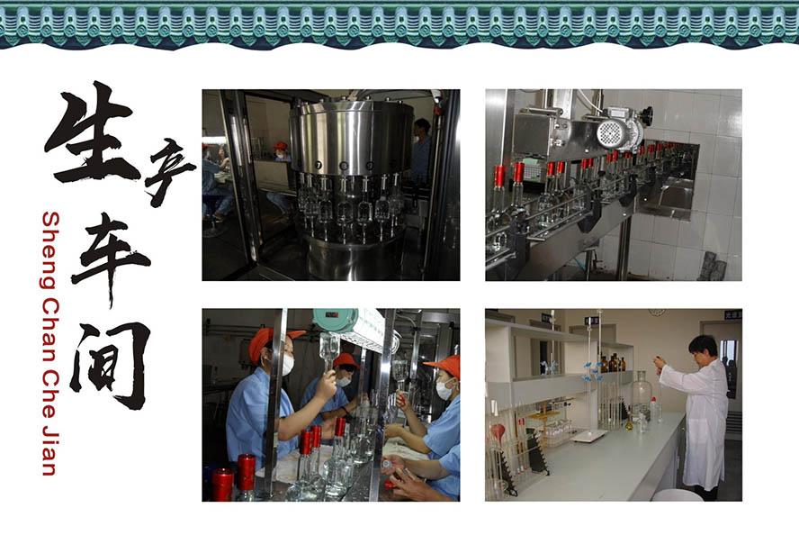 四川金砣酒业有限公司