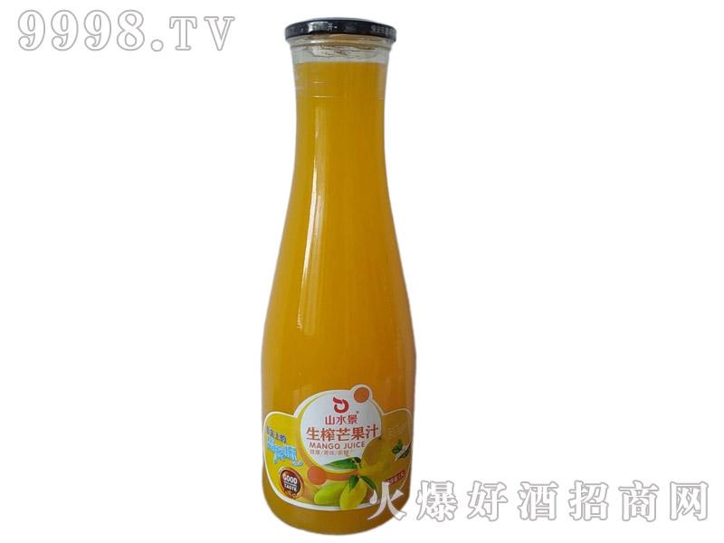山水果生榨芒果汁