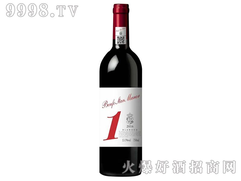 奔富明星庄1号酒窖干红葡萄酒