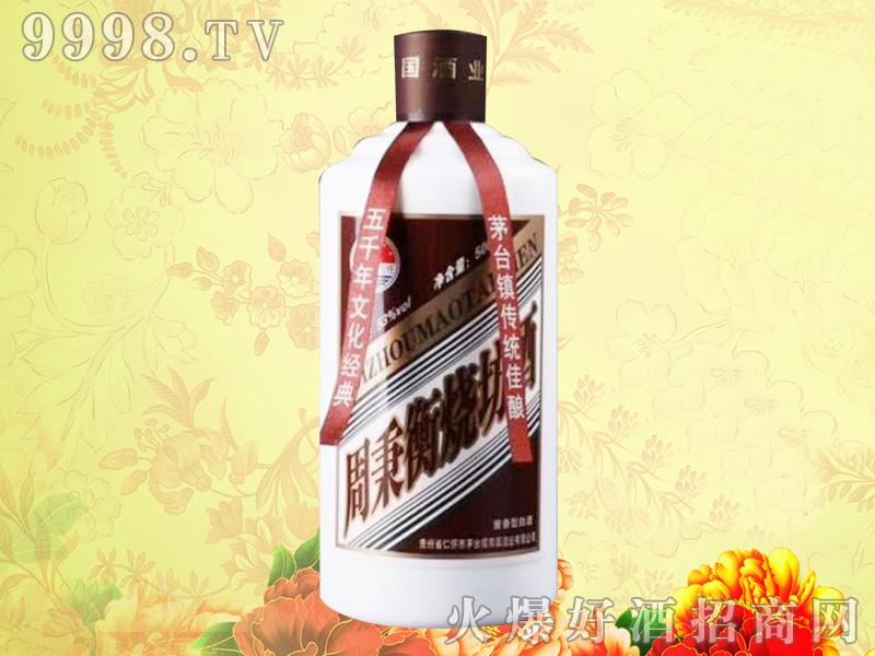 周秉衡烧坊酒(经典)