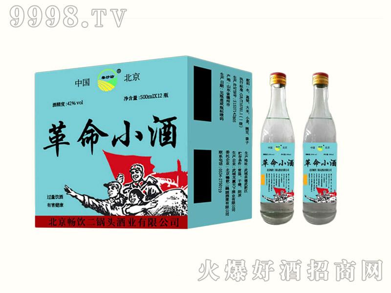 革命小酒500mlx12瓶(蓝瓶)