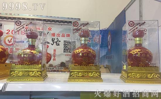 詹仕纯酒业携手CCTV品牌,又惊艳亮相郑州糖酒会!