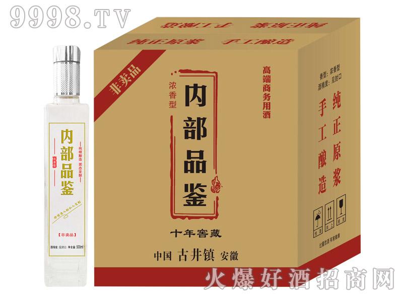 亳缘原浆酒・品鉴窖藏10
