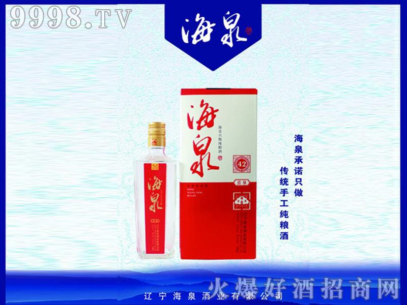 海泉酒-喜泉