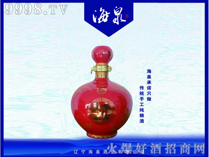 海泉酒-喜坛