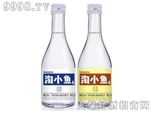 淘小鱼酒米香经典组合瓶装