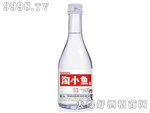 淘小鱼酒28度