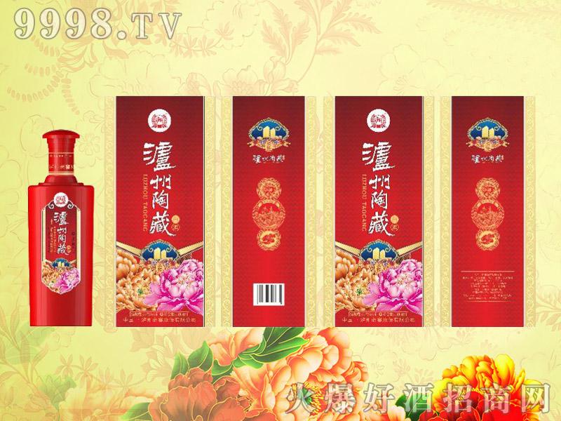 泸州陶藏酒礼盒