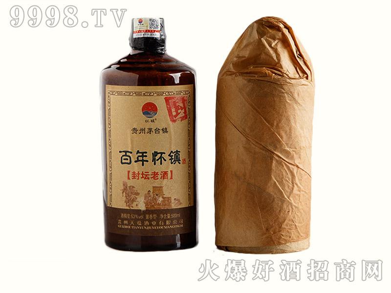 封坛老酒瓶装