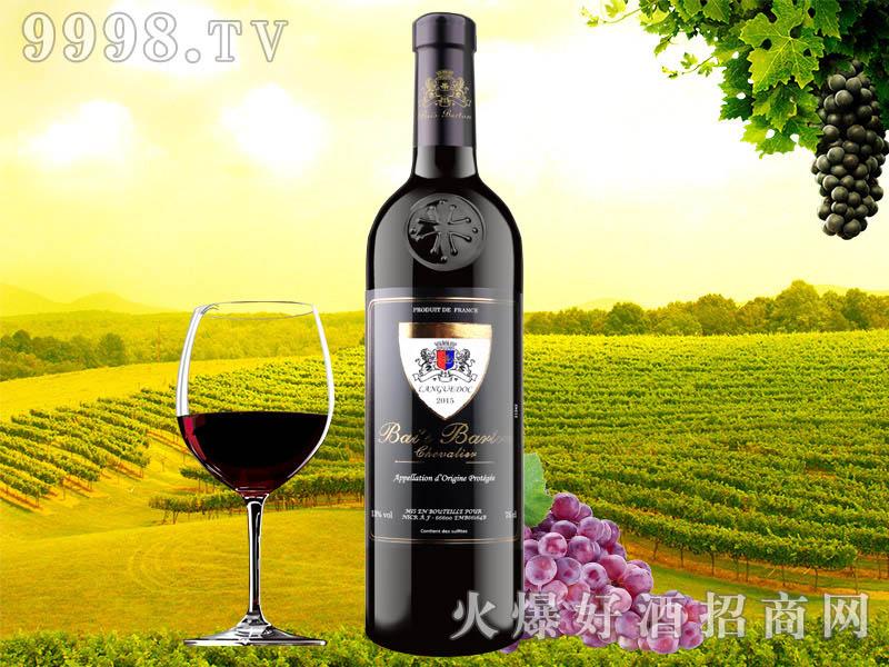柏斯巴顿骑士干红葡萄酒