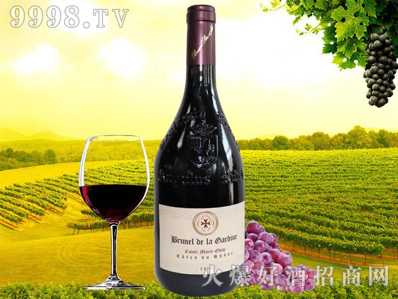 高帝布鲁奈尔干红葡萄酒