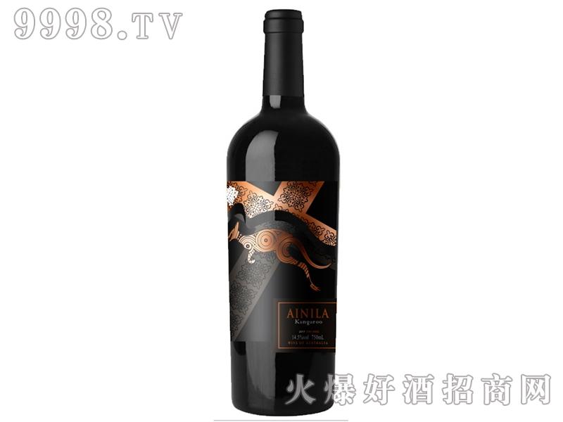 艾尼拉袋鼠西拉干红葡萄酒(平箱黑标)